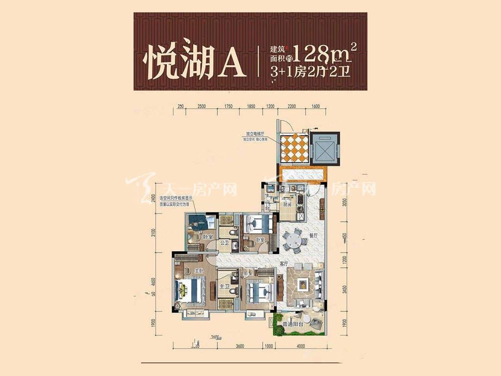 碧桂园安州府 4室2厅2卫--悦湖A户型-建筑面积-128㎡.jpg