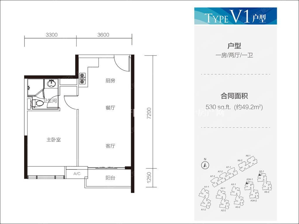 富力公主湾V1户型1室2厅1卫1厨49.2㎡.jpg