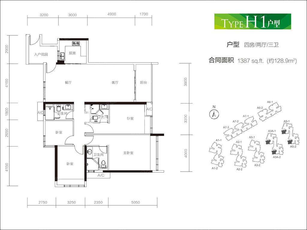富力公主湾H1户型4房2厅3卫128.9㎡.jpg