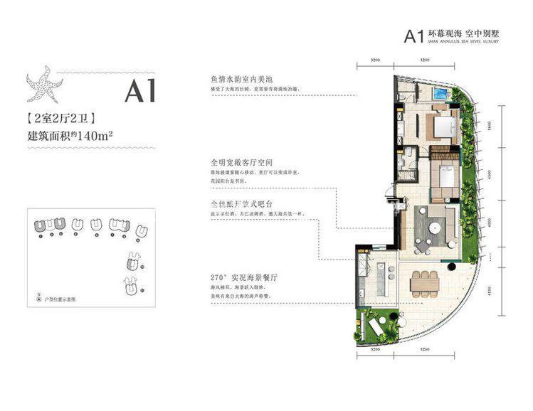 融创钻石海岸2室2厅0厨2卫建筑面积140㎡.jpg