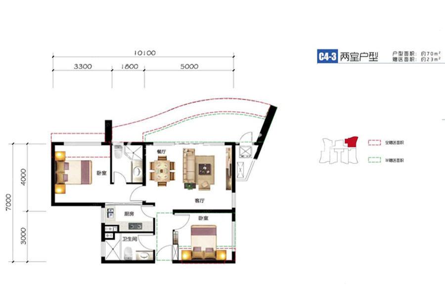 时分亚龙湾时分亚龙湾C4户型-2厅2卫-70平米.jpg