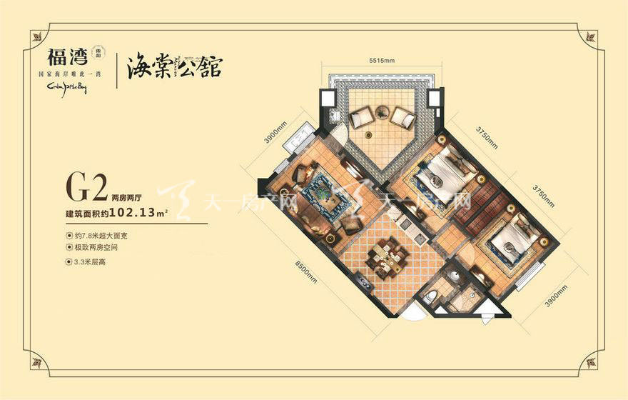 东和福湾G2户型2室2厅1厨1卫102.13㎡.jpg