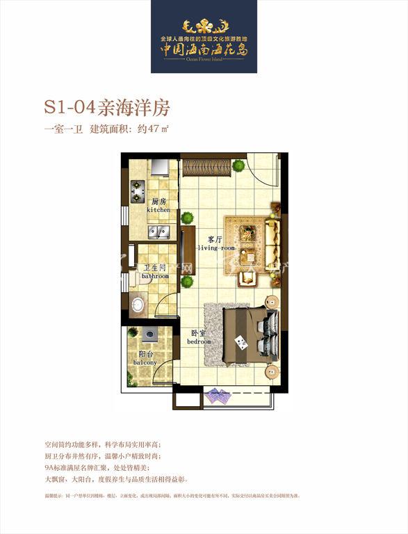 恒大海花岛S-04.jpg