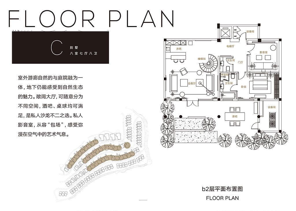 融创钻石海岸别墅C户型b2层8室7厅8卫.jpg