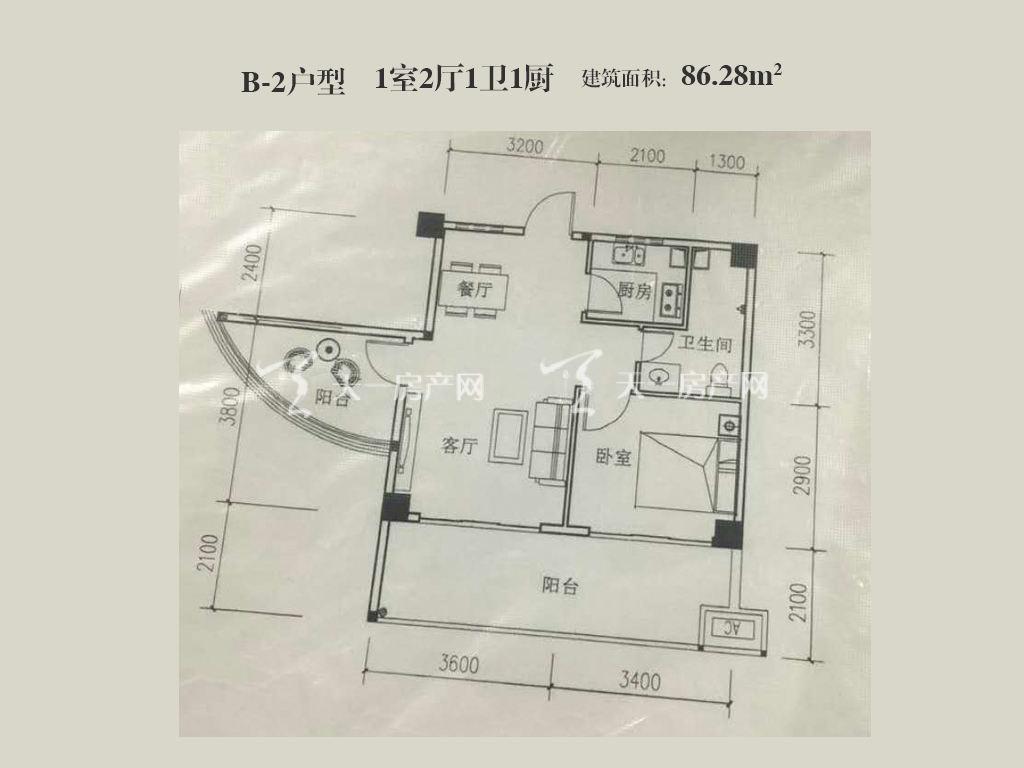 宝徕商业广场宝徕商业广场B-2户型图1室2厅1卫1厨建筑面积86.28㎡.jpg