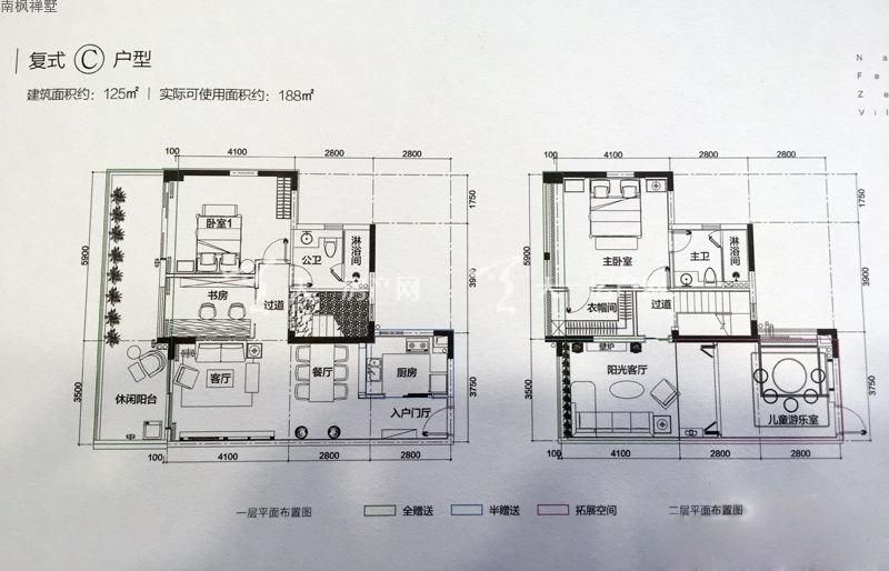 南枫禅墅南枫禅墅复式C户型2室3厅2卫1厨125㎡.JPG