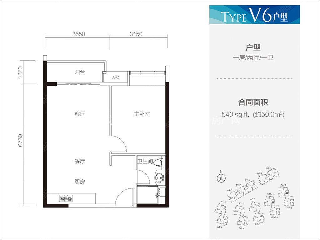 富力公主湾V6户型1室2厅1卫1厨50.2㎡.jpg