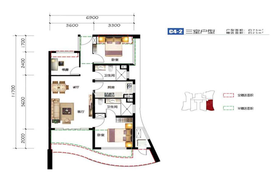 时分亚龙湾时分亚龙湾C4户型-3室2厅2-75平米.jpg