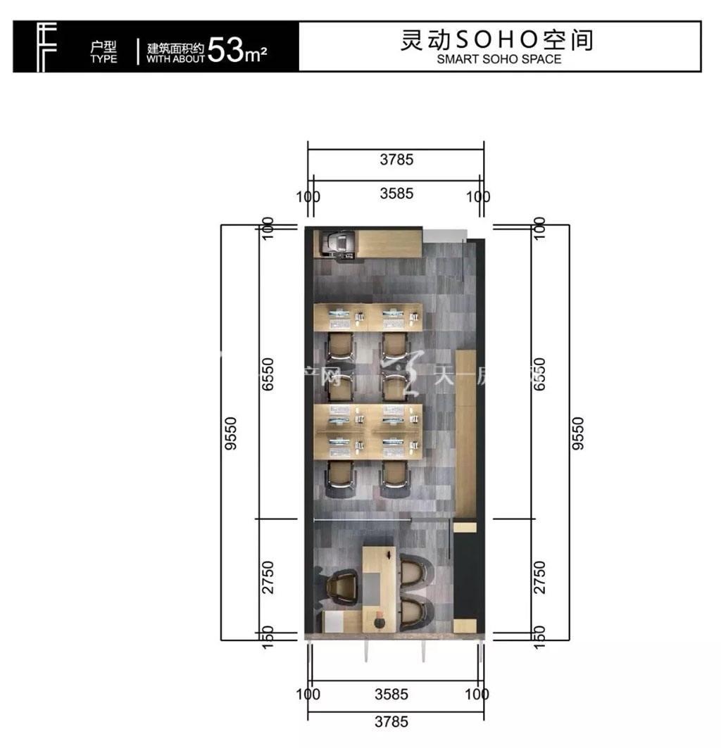 摩根大厦-Morgan TowerF户型建筑面积约53㎡.jpg