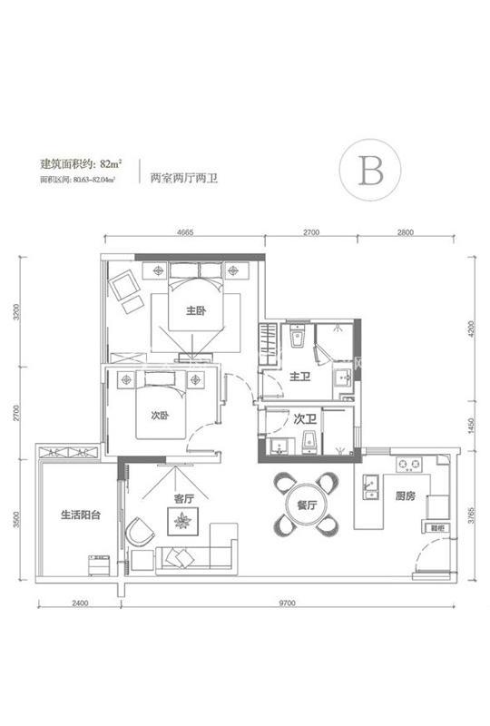 南枫禅墅B户型-2室2厅1厨2卫-82.00㎡.jpg