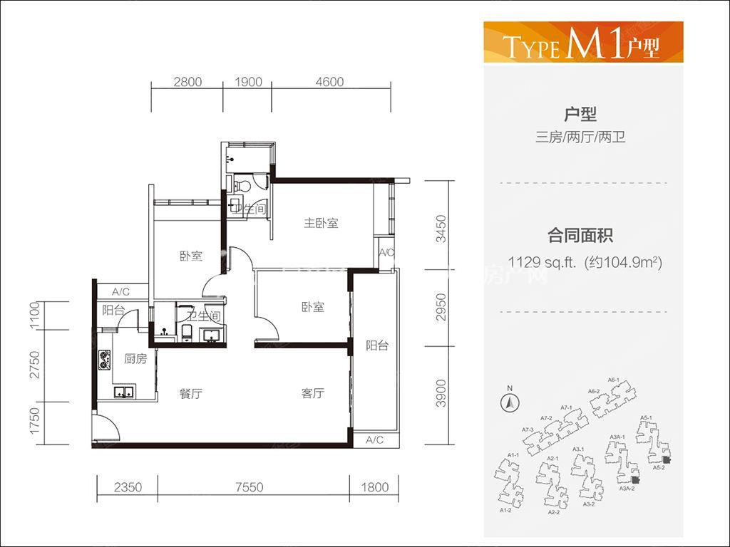 富力公主湾M1户型3房2厅2卫104.9㎡.jpg