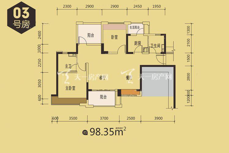 金地天润自在城1栋03户型居室:2室2厅2卫1厨建筑面积:98.00㎡.jpg