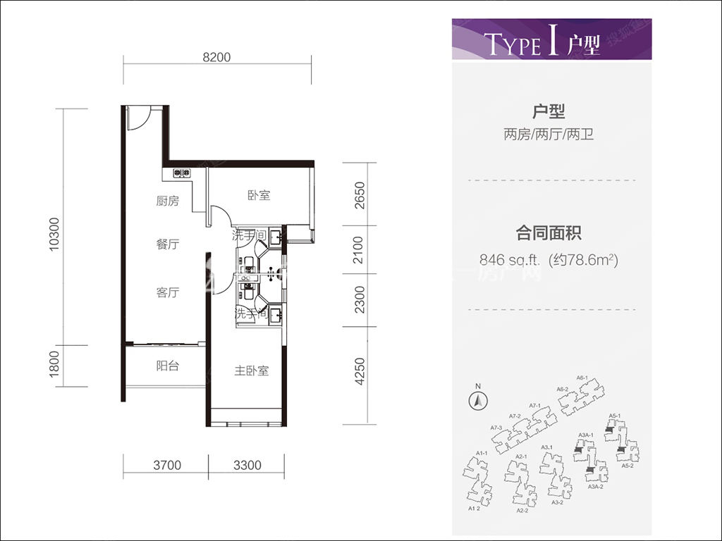 富力公主湾I户型2房2厅2卫78.6㎡.jpg