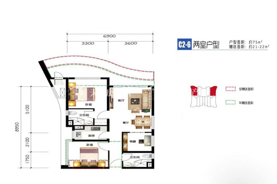 时分亚龙湾时分亚龙湾C2户型-2室2厅2-75平米.jpg
