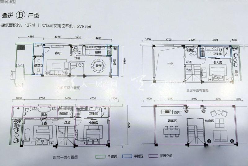 南枫禅墅南枫禅墅叠拼B户型3室2厅3卫1厨137㎡.JPG