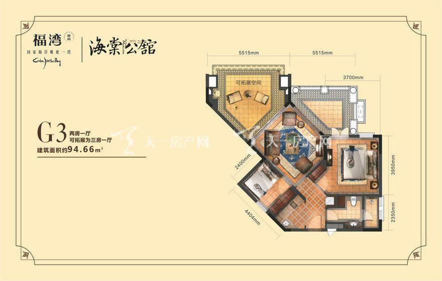 东和福湾G3户型2室1厅1厨1卫94.66㎡.jpg