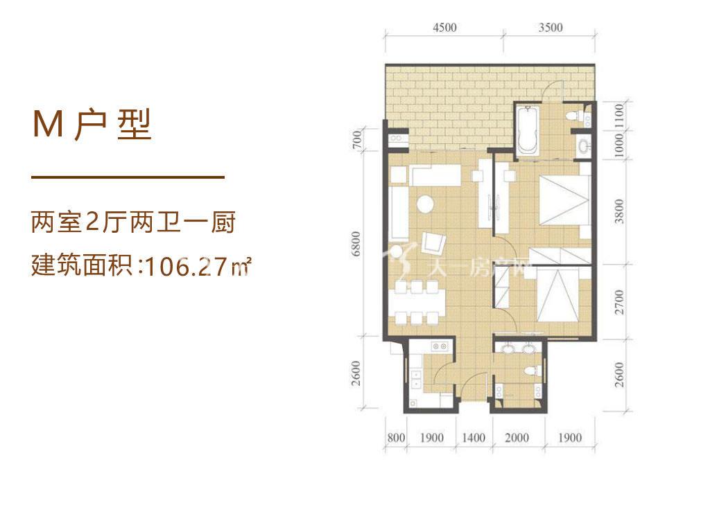 海南佰悦湾M户型2室2厅2卫1厨106.27㎡.jpg