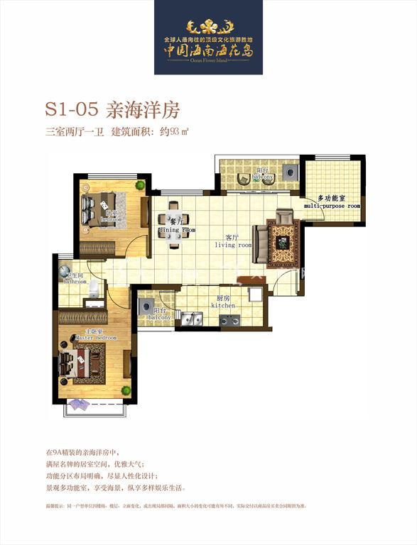 恒大海花岛S1-05.jpg