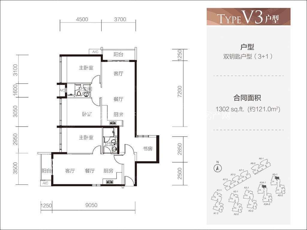 富力公主湾V3户型双钥匙户型(3+1)121.0㎡.jpg