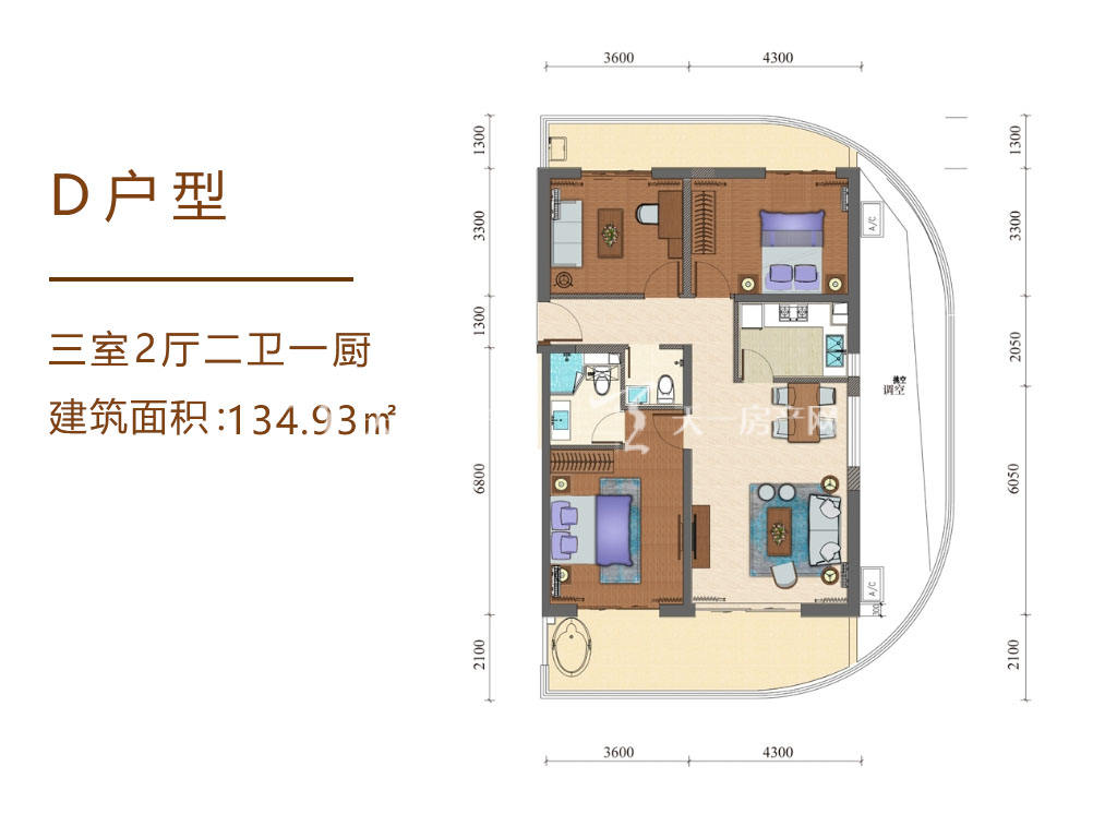 海南佰悦湾D户型3室2厅2卫1厨134.93㎡.jpg