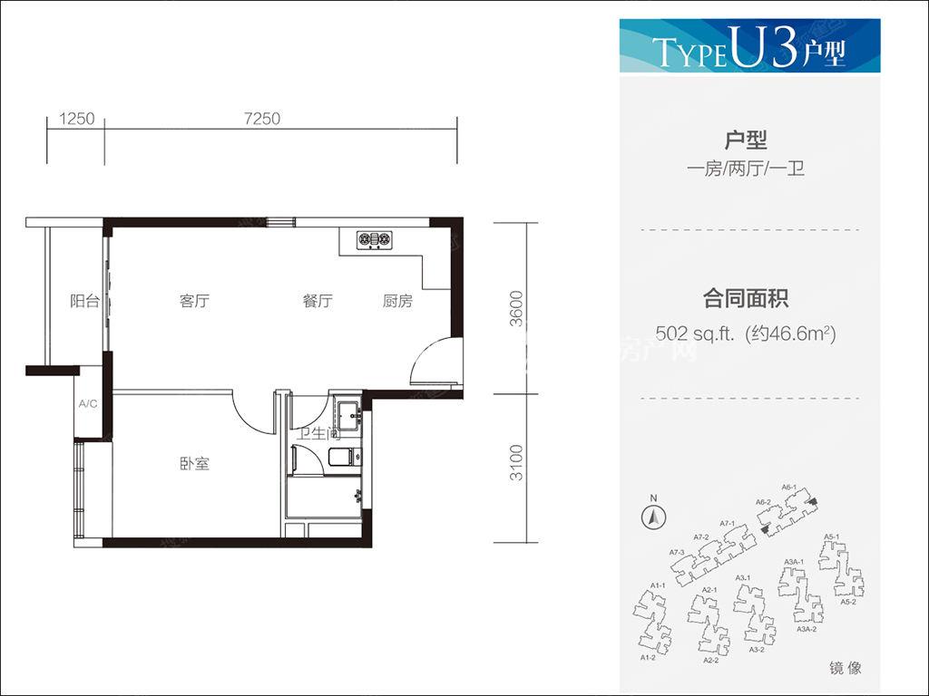 富力公主湾U3户型1室2厅1卫1厨46.6㎡.jpg