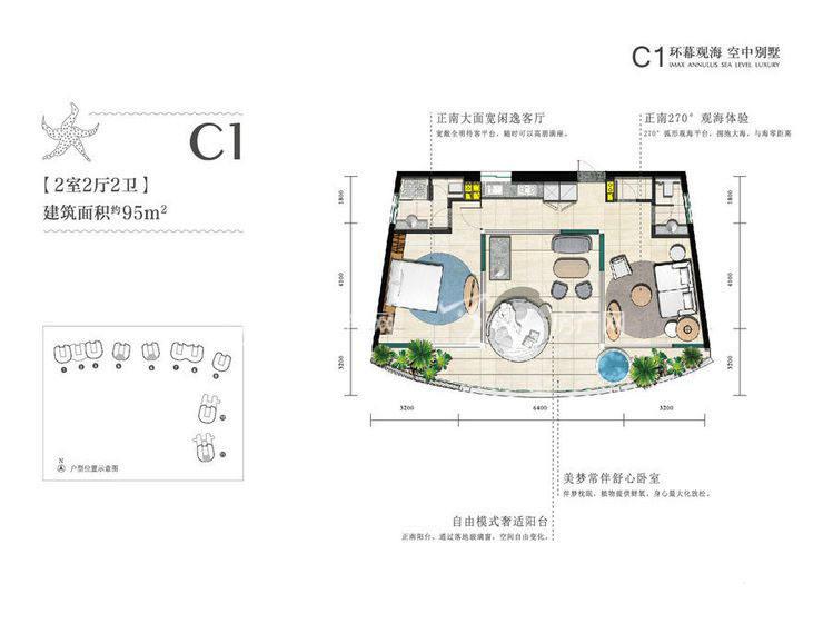 融创钻石海岸2室2厅0厨2卫建筑面积95㎡.jpg