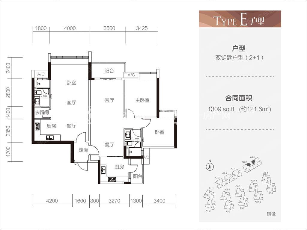 富力公主湾E户型3房2厅2卫121.6㎡.jpg