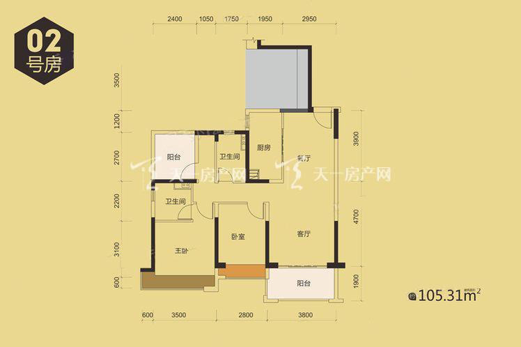 金地天润自在城9栋02户型居室:3室2厅2卫1厨建筑面积:105.00㎡.jpg