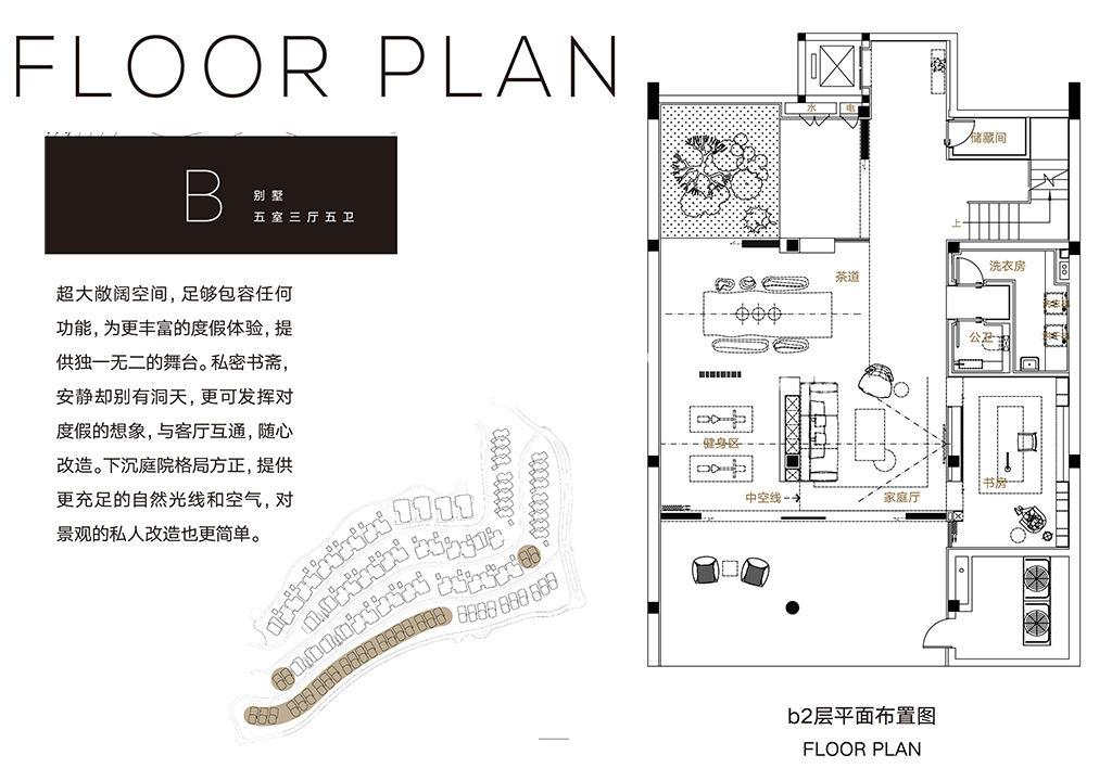 融创钻石海岸别墅B户型b2层5室3厅5卫.jpg
