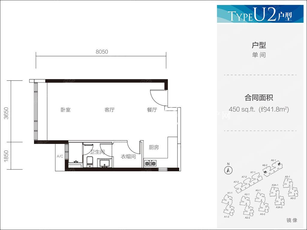 富力公主湾U2户型1室2厅1卫1厨41.8㎡.jpg