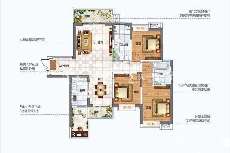 紫竹园紫竹园B6户型3室2厅2卫1厨82.00㎡.jpg