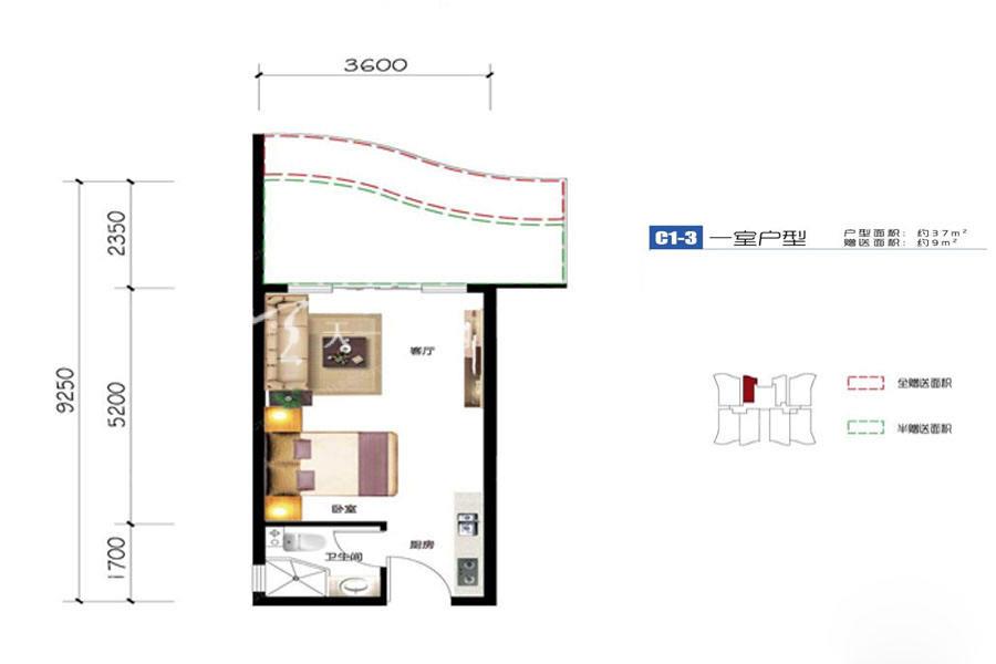时分亚龙湾时分亚龙湾C1户型-1室1厅1-37平米.jpg