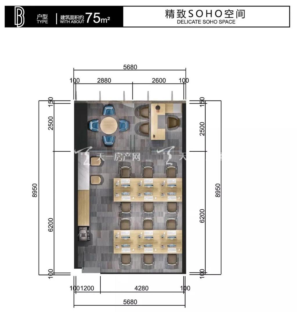 摩根大厦-Morgan TowerB户型建筑面积约75㎡.jpg