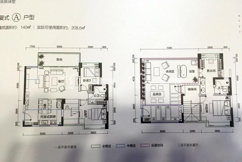 南枫禅墅南枫禅墅复式A户型3室2厅2卫1厨140㎡.JPG