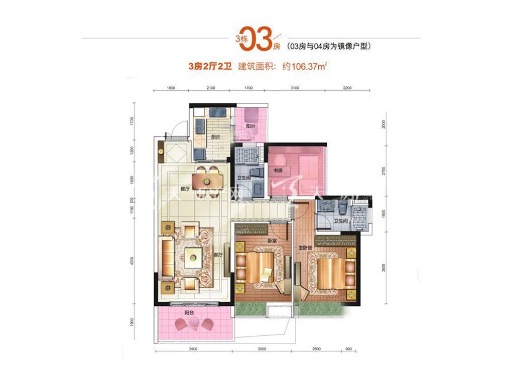 中铁诺德国际3栋03房户型居室:3室2厅2卫1厨建筑面积:106.37㎡.jpg