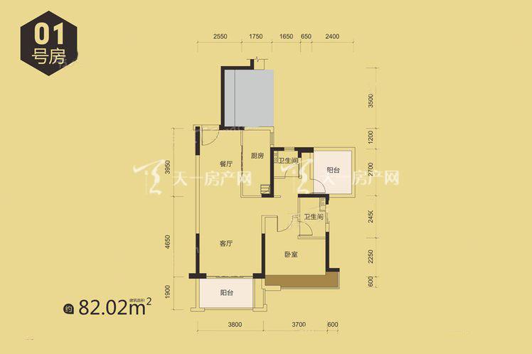 金地天润自在城9栋01户型居室:2室2厅2卫1厨建筑面积:82.00㎡.jpg