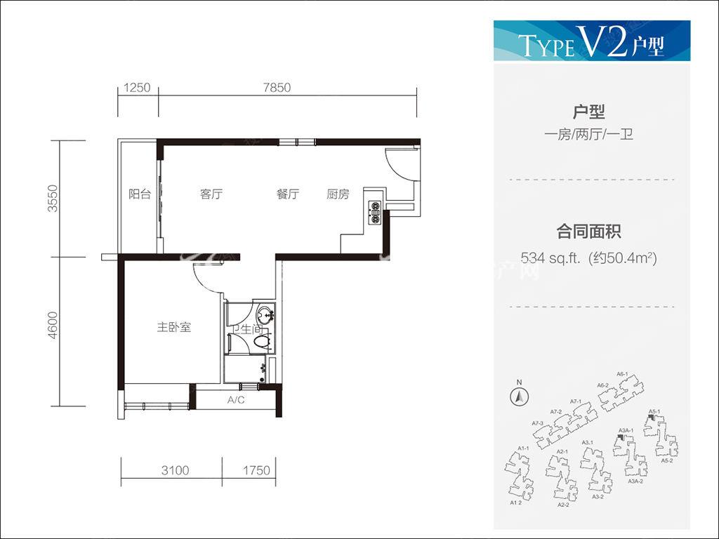 富力公主湾V2户型1室2厅1卫1厨50.4㎡.jpg