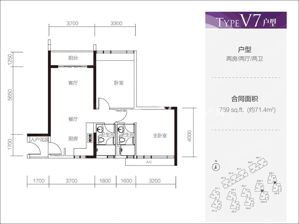 富力公主湾V7户型2房2厅2卫71.4㎡.jpg