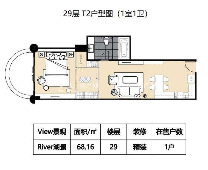 莲花酒店公寓T2户型1室1卫建筑面积68.16㎡.jpg