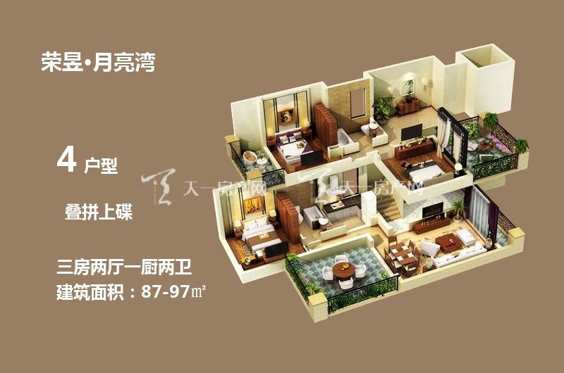 荣昱月亮湾叠拼上碟4户型3房2厅1厨2卫87-97㎡(8).jpg